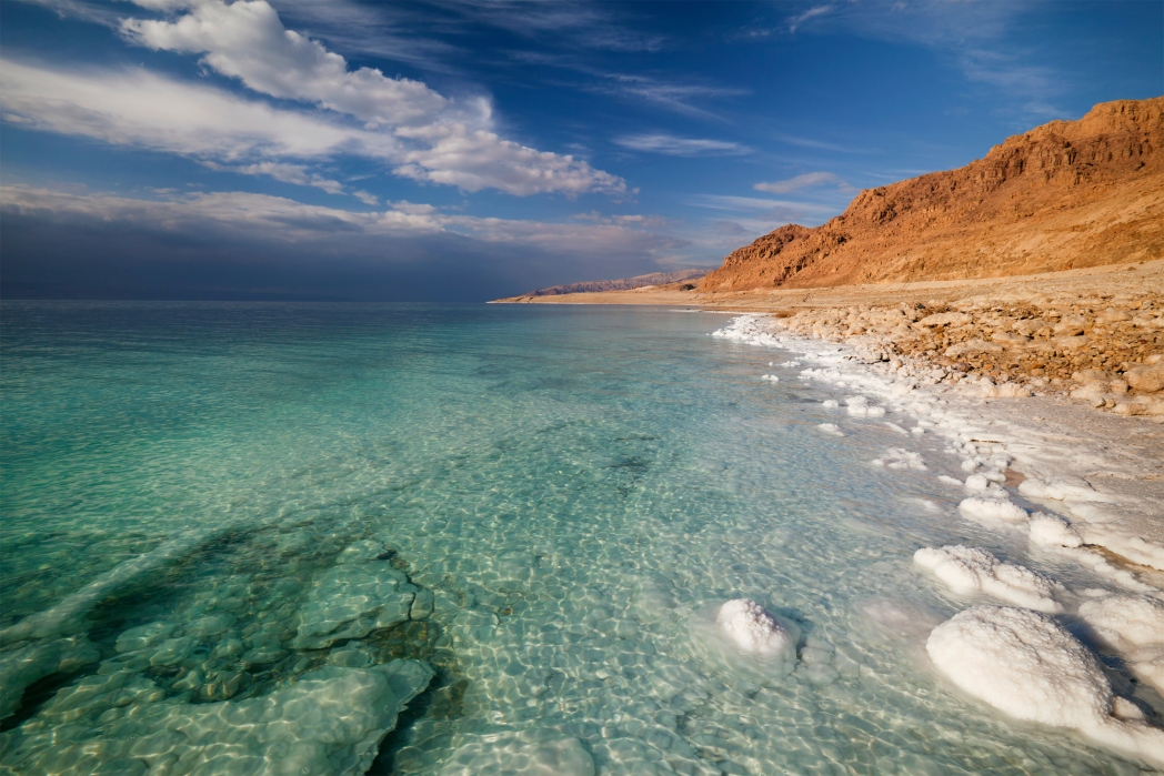 The Dead Sea is the lowest point on earth and has a very high salt content
