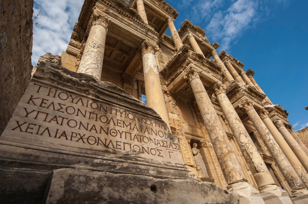 Best places to visit in Turkey: Ephesus