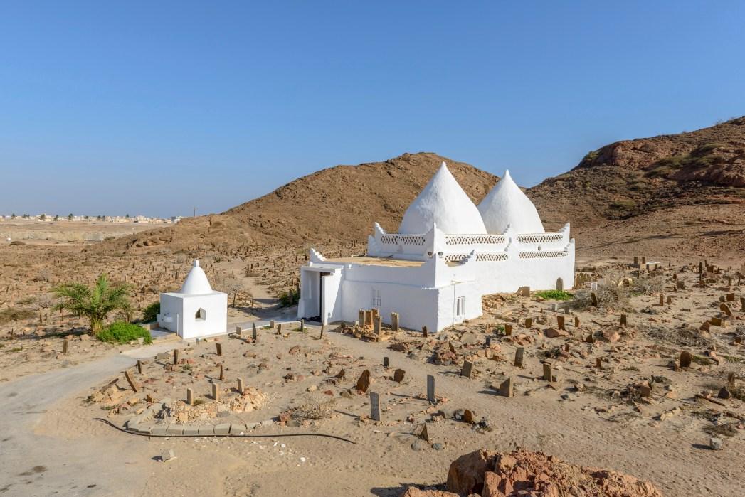 Bin Ali Tomb, Salalah