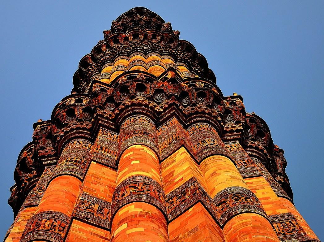 Qutub Minar is a 73m tall brick minaret in Delhi