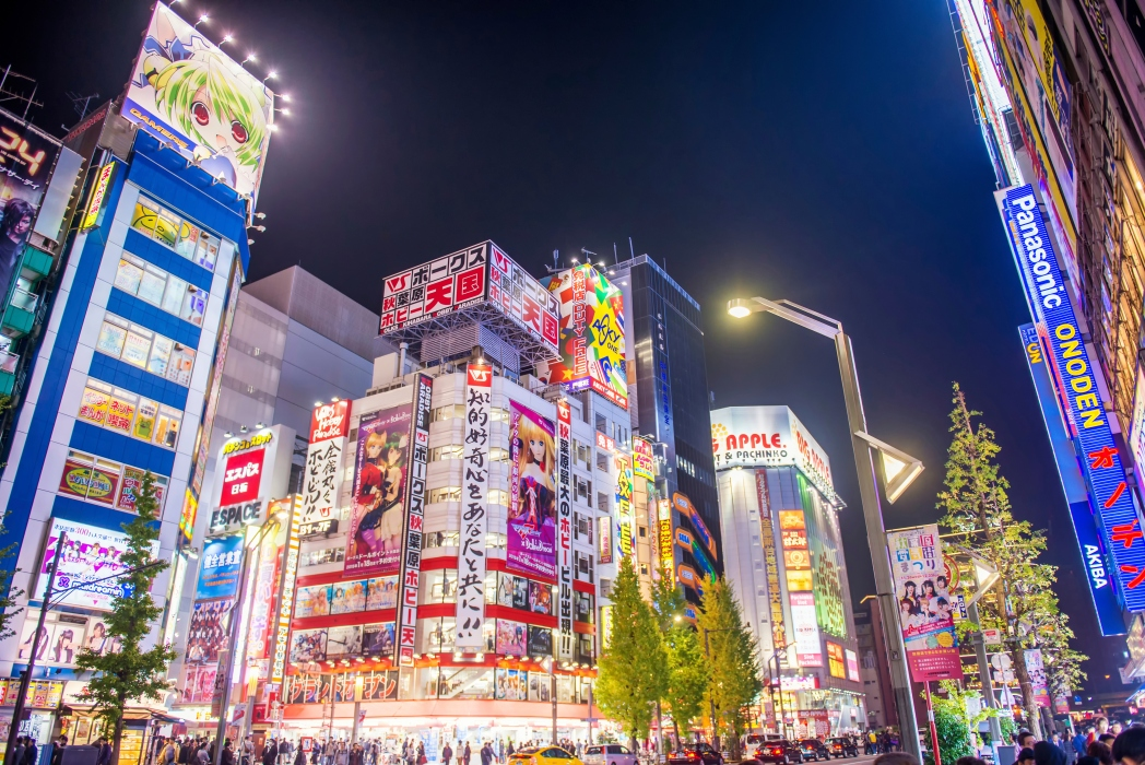 Tokyo has something for everyone and is one of the world's most modern cities
