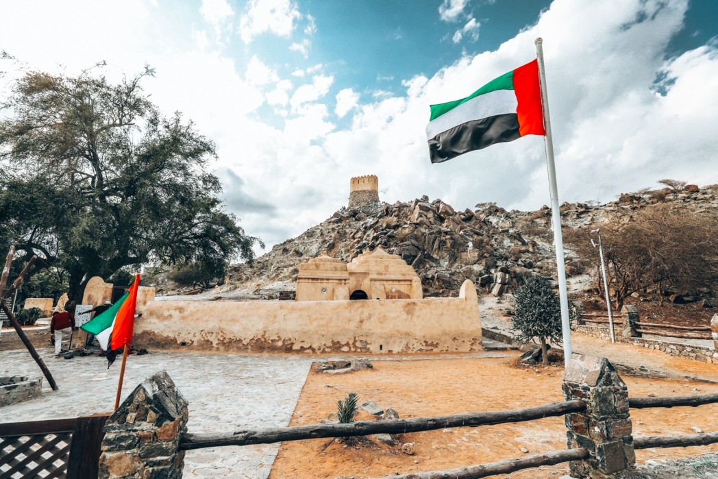 Al Bidhya Mosque and Fort